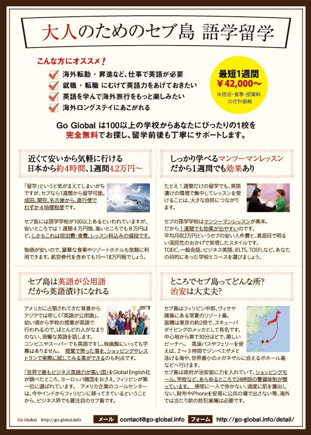 A4_eiko_omote_ol01