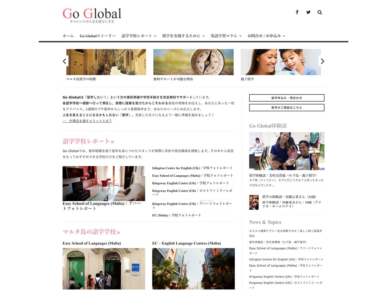 セブ・マルタ共和国・イギリスへの留学サポート「ゴーグローバル」